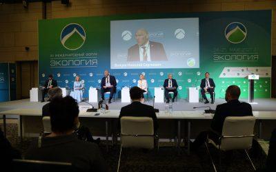 В Москве начал свою работу XII Международный форум «Экология