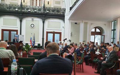 Национальная премия «ЭКОТЕХ-ЛИДЕР 2021» была презентована на форуме «Экомониторинг выбросов промпредприятий и контроль качества воздуха в городе»