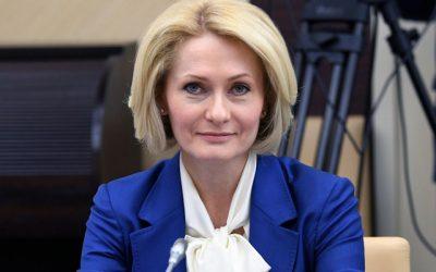 Виктория Абрамченко поручила проработать вопрос об экологическом страховании компаний